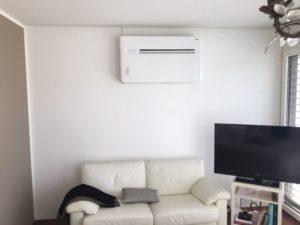 Referenzobjekt Klimagerät x-one Wohnzimmer Spycher Meggen